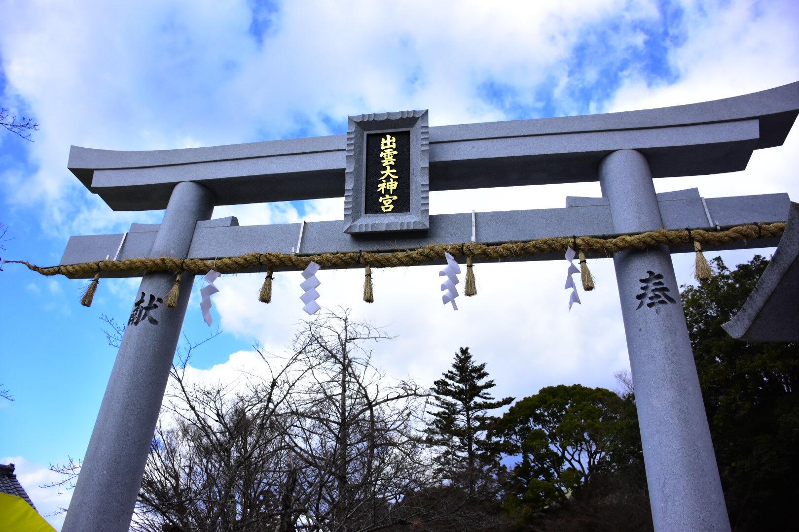 京都最大のパワースポット 出雲大神宮